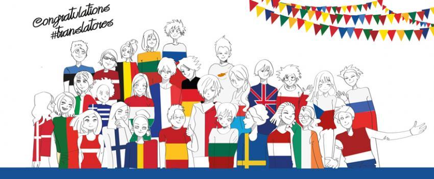Concursul de traducere Juvenes Translatores va avea loc în toamnă